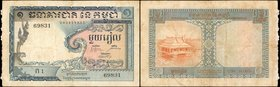 CAMBODIA. Banque Nationale du Cambodge. 1 Riel, ND (1955). P-1a. Very Fine.