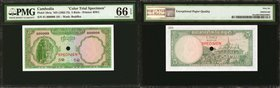 CAMBODIA. Banque Nationale du Cambodge. 5 Riels, ND (1962-75). P-10s. Color Trial Specimen. PMG Gem Uncirculated 66 EPQ.
