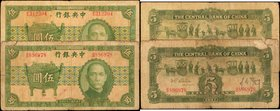 CHINA--REPUBLIC. Central Bank of China. 5 Yuan, 1937. P-222. Fine and Very Fine.