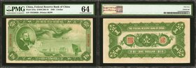 CHINA--PUPPET BANKS. Federal Reserve Bank of China. 1 Dollar, 1938. P-J54a. PMG Choice Uncirculated 64.