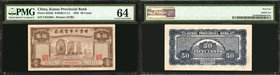 CHINA--PROVINCIAL BANKS. Kansu Provincial Bank. 50 Cents, 1935. P-S2246. PMG Choice Uncirculated 64.