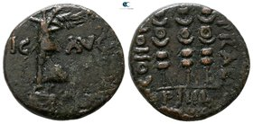 Macedon. Philippi. Pseudo-autonomous issue AD 41-69. Bronze Æ