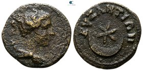 Thrace. Byzantion. Pseudo-autonomous issue circa 100 BC-AD 100. Bronze Æ