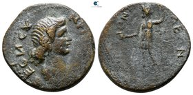 Lydia. Apollonis . Pseudo-autonomous issue circa AD 138-192. Time of the Antonines. Bronze Æ
