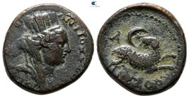 Seleucis and Pieria. Antioch. Pseudo-autonomous issue 150-100 BC. Bronze Æ
