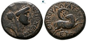 Seleucis and Pieria. Antioch. Pseudo-autonomous issue AD 117-138. Bronze Æ