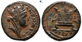 Seleucis and Pieria. Antioch. Semi-autonomous issue AD 76-77. Bronze Æ