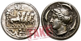 "Sicily. Syracuse. Second Democracy 466-405 BC. SOLD AS SEEN; MODERN REPLICA / NO RETURN !. Electrotype ""Tetradrachm"""