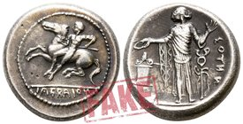 "Sicily. Himera circa 440 BC. SOLD AS SEEN; MODERN REPLICA / NO RETURN !. Electrotype ""Didrachm"""