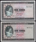 Czechoslovakia Lot of 2 Banknotes 1945 (ND)