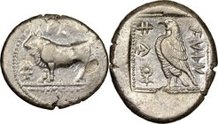CYPRUS. Paphos. Stasandros (ca. 425-400 BC). AR stater (25mm, 11.07 gm, 3h). NGC AU 3/5 - 4/5. Bull standing left on beaded double line; winged solar ...