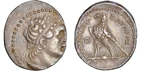 PTOLEMAIC EGYPT. Ptolemy VI Philometor (180-145 BC). AR tetradrachm (26mm, 11h). NGC Choice VF. Uncertain mint in Cyprus, first sole reign (180-170 BC...