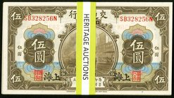 China Bank of Communications 5 Yuan 1.10.1914 Pick 117n, Thirty-Nine Consecutive Examples Crisp Uncirculated or Better.   HID09801242017