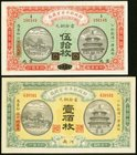 China Market Stabilization Currency Bureau 50; 100 Coppers 1915 Pick 602; 603 About Uncirculated or Better.   HID09801242017