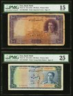 Iran Bank Melli 100; 500 Rials ND (1944); ND (1951) Pick 44; 52 Two Examples PMG Choice Fine 15; Very Fine 25. Pick 44; splits.  HID09801242017