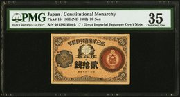 Japan Greater Japan Imperial Government Note 20 Sen 1881 (ND 1882) Pick 15 PMG Choice Very Fine 35.   HID09801242017