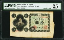 Cutting Error Japan Bank of Japan 10 Yen ND (1946) Pick 87a PMG Very Fine 25.   HID09801242017