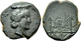 EASTERN EUROPE. Imitations of issues from the time of Philip V to Perseus of Macedon (2nd-1st centuries BC). Ae.