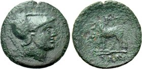 THRACE. Byzantion. Ae (2nd century BC). Alliance issue with Kalchedon.