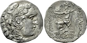 KINGS OF MACEDON. Alexander III 'the Great' (336-323 BC). Tetradrachm. Odessos. Herakles, magistrate.