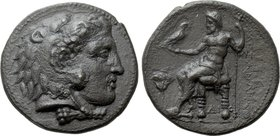 KINGS OF MACEDON. Alexander III 'the Great' (336-323 BC). Tetradrachm. Memphis. Lifetime issue.