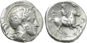 THESSALY. Pharsalos. Drachm (End of 5th century BC).