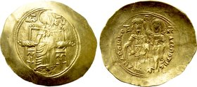 ANDRONICUS I COMNENUS (1183-1185). GOLD Hyperpyron. Constantinople.