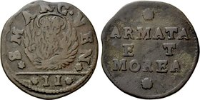 ITALY. Venice. Gazzetta (Struck 1688-1691). For circulation among the Armed Forces and the Morea.