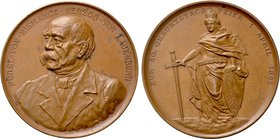 GERMANY. Bronze Medal (1895). Commemorating the 80th birthday of Otto von Bismarck. By Lauer.
