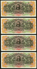 Costa Rica Banco Anglo Costarricense 5 Colones ND (1903-17) Pick S122r, Four Remainders Choice Crisp Uncirculated.   HID09801242017