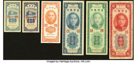 An Offering of Ten Notes from the Bank of Taiwan in China and Two Notes from Japan. Very Good or Better.   HID09801242017