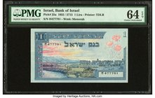 Israel Bank of Israel 1 Lira 1955 Pick 25a PMG Choice Uncirculated 64 EPQ.   HID09801242017