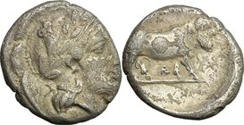 Greek Italy. Central and Southern Campania, Hyrietes. AR Didrachm, c. 405-385 BC. D/ Head of Athena right, wearing crested Attic helmet, decorated wit...