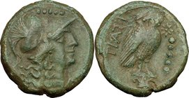 Greek Italy. Northern Apulia, Teate. AE Quincunx, 225-200 BC. D/ Head of Athena right, wearing Corinthian helmet; five pellets above. R/ TIATI Owl sta...