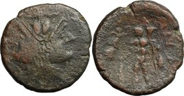 Greek Italy. Southern Apulia, Uxentum. AE 23 mm. (As), c. 125-90 BC. D/ Janiform helmeted heads of Athena. R/ OZAN. Herakles standing facing, holding ...