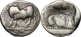 Greek Italy. Southern Lucania, Sybaris. AR Drachm, c. 550-510 BC. D/ Bull standing left, head right; VM in exergue. R/ Incuse of obverse, but no ethni...