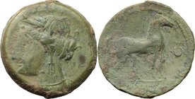Punic Sardinia. AE 23 mm, 264-221 BC. D/ Head of Kore left. R/ Horse standing right; before, letter AYN. Piras 143 var. (letter on reverse above). AE....