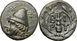 Greek Asia. Troas, Birytis. AE 11 mm. c. 350 BC. D/ Head of Kabeiros left, wearing pileus; two stars above. R/ B-I/R-Y. Club; all within wreath. BMC 1...
