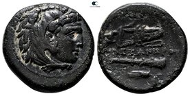 "Kings of Macedon. Alexander III ""the Great"" 336-323 BC. Bronze Æ"
