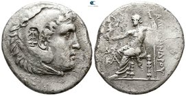 "Kings of Macedon. Aspendos. Alexander III ""the Great"" 336-323 BC. Tetradrachm AR"