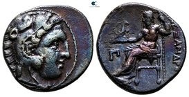 "Kings of Macedon. Kolophon (?). Alexander III ""the Great"" 336-323 BC. Drachm AR"