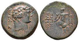 BITHYNIA, Prusa ad Olympum. C. Papirius Carbo, Proconsul. 62-59 BC. Æ. Dated CY 222 (61/0 BC). Ivy-wreathed head of Dionysus right; monogram before / ...
