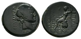 Bithynia. Nikaia circa 62-59 BC. NIKAIEΩN, head of youthful Dionysus right, wreathed with ivy, monogram to right, date under neck / EΠI ΓAIOY ΠAΠIΡIOY...