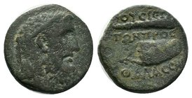 BITHYNIA. Prusias ad Mare. Ae (2nd-1st centuries BC). Obv: Diademed head of Herakles right. Rev: ΠPOYCIЄΩN / TΩN ΠPOC / ΘAΛACCHI. Club and quiver.