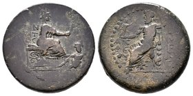 CILICIA. Tarsos. Ae (164-27 BC). Uncertain magistrates. Obv: Tyche seated left on stool, holding grain ear; below, river god Kydnos swimming right. Re...
