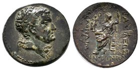 Cilicia, Anazarbos. Tarkondimotos I Philantonios (King of Eastern Cilicia, c. 39-31 BC). Æ . Diademed head r. R/ Zeus Nikephoros seated l. RPC I 3871;...