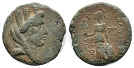KINGS of CILICIA. Philopator. Circa 20 BC-17 AD. Æ Veiled and turreted bust of Tyche right / Athena standing left, holding Nike and shield; monogram t...