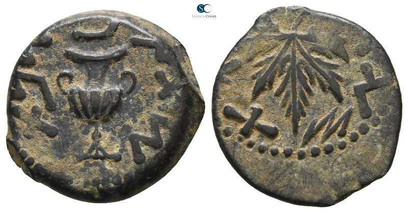 Judaea. Jerusalem. First Jewish War 66-70 CE. Dated RY 2