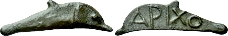 SKYTHIA. Olbia. Cast Ae Dolphin (Circa 525-410 BC). 