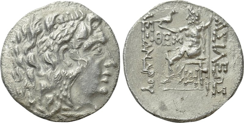 KINGS OF MACEDON. Alexander III 'the Great' (336-323 BC). Tetradrachm. Odessos. ...